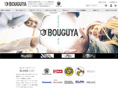 BOUGUYA
